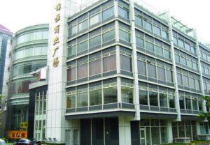 Jinheng Plaza