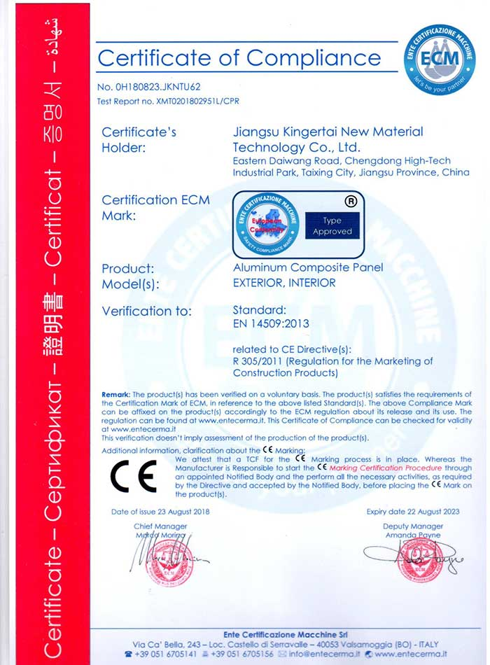 Alusign certificate