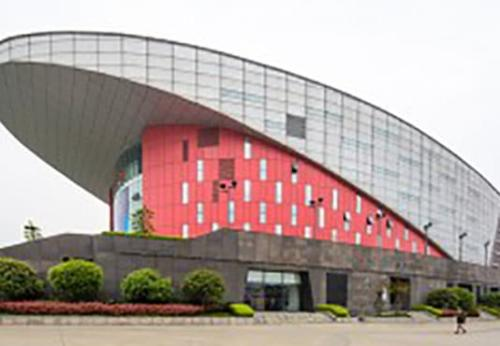 Chengdu Dujiangyan Stadium