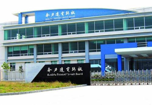 Jiangmen Ben Lida Circuit Factory