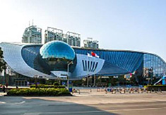 Guangxi Nanning Science and Technology Museum