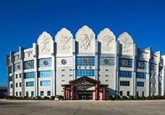Lijiang Gymnasium