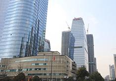 UNO International Office